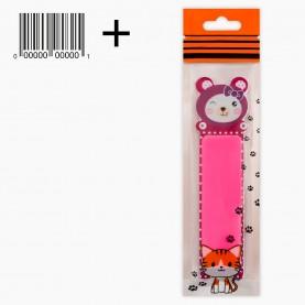 NB16 ZIP-тигра+шк пилка полировка, пластиковая, разноцветные мишки, детки 19 гр. (12шт/уп-2400шт/кор) 13 см